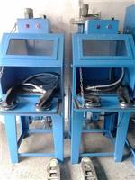瑞昌手动喷砂机 小型 品种繁多 高压除锈 欢迎定做采购
