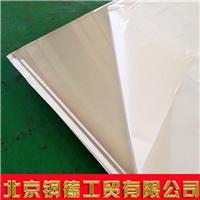 北京不锈钢拉丝板-钢德公司