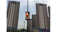 亳州LED显示屏-显示屏工厂批发价 推荐木兰轩科技