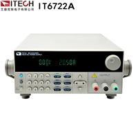 北京欣正广合ITECH/艾德克斯IT6722A可编程直流电源