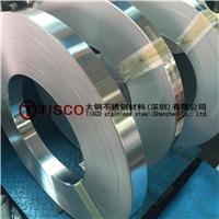 厂家直销 太钢 316不锈钢带 浙江不锈钢带 不锈钢发条带 不锈钢片