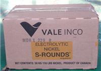防伪镭射电铸用加拿大INCO含硫镍饼