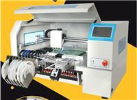 常衡机电CHM-T530P4四头高速国产高精度pcb板IC元件视觉sop封装BGA视觉贴片机