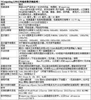 深圳供应真正的零客户机NComputingL350虚拟桌面