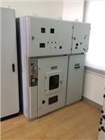 新式 SF6 XGN15-12六氟化硫柜体批发