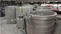 钢模板法兰厂家批发价格