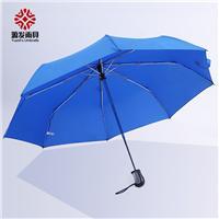 深圳定做,批发-雨伞,雨具,广告伞