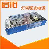 可控硅调光电源,调光电源,LED调光电源,灯带调光电源24V100W