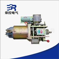 CD17-1 CD17-2型電磁操動機構