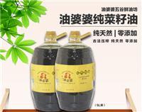 油婆婆非转基因纯菜籽油5L装古法压榨纯天然无添加