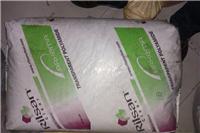 代理:FlexireneLLDPE意大利艾尼化学工业公司 ENI CHEMICAL INDUSTRIES SA