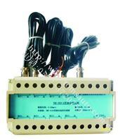 廠家** 廈門湯姆斯 TMS-HZD-A型振動變送器