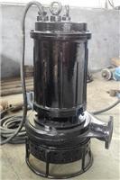 潛水渣漿泵價格 潛水**泥沙泵廠家 潛水礦渣泵選型