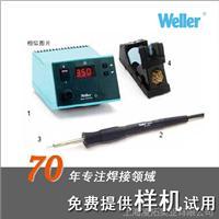 welller单通道焊台WSD81i
