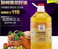 油婆婆葵花籽油非转基因食用油非农家自榨浓香压榨葵花籽油5L装