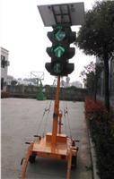 勇威拖拉式太阳能信号灯价格太阳能拖拉式红绿灯生产厂家