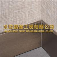 北京拉丝不锈钢踢脚线--北京钢德公司