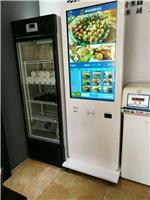 厂家直销 42寸大屏新款自助点餐机商业广告机多功能一体机热销中