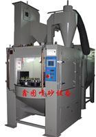 齿轮强化喷丸机 高端订制数控喷丸机 电脑机箱自动喷砂机