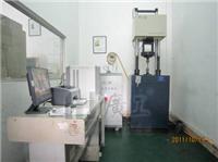 高级汽车链条生产厂家KMC使用的高频疲劳试验机