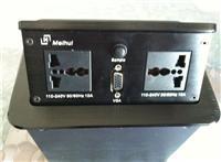 西安美辉MH-031铝拉丝免焊线桌面插座
