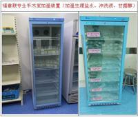 手术室专用保温箱