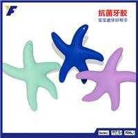 韩国热销婴儿海星挂件儿童生日礼物海星玩具宝宝出牙磨牙牙胶玩具
