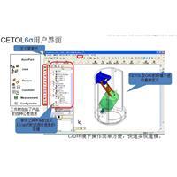 美国Sigmetrix CETOL 6σ公差分析系统_公差分析软件-上海托能斯