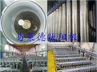 供应旋流电解设备旋流电积/湍流电积铜设备/钛阳极