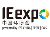 上海国际农畜废弃物处理及综合利用研讨会暨展览会
