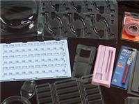 吸塑螺丝包装盒 上海吸塑盒包装制品生产厂家广舟