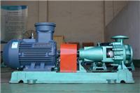 鲁明供应优质不锈钢化工流程泵