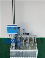 广州格瑞垂直冲击试验装置,外壳机械Ik强度测试,撞击能量