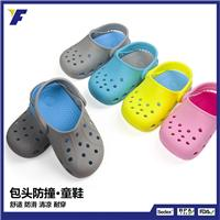 2016新品童鞋洞洞沙滩鞋拖鞋夏季时尚健康儿童凉鞋包头硅胶沙滩鞋