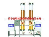 销售FN系列自动连续式钠离子交换器