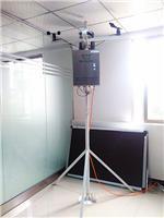 奥斯恩自动气象监测站监测多种气象参数指标 模块化组合灵活增减 方便、快捷 免费送云平台+APP使用
