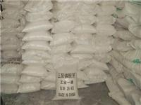 优质三聚磷酸钠|广西柳州三聚磷酸钠 玉林三聚磷酸钠