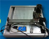 氣象色譜儀自動進樣器**生產廠家