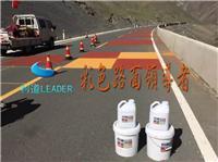 厂家直供彩色路面专用粘合剂,高延展高粘合