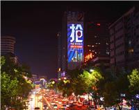 X1亮化工程投影燈_樓體工程亮化投影設備都市巨影科技