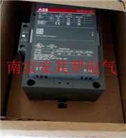 ABB交流接觸器A300-30-11 220V