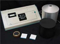 DS太阳光谱反射率测量仪