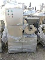 回收二手WFJ 小型中药超微粉碎机