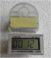 無殘壓放電計數器