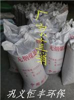 滤速快无烟煤滤料/恒丰专业生产无烟煤价格