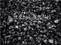 新疆市无烟煤厂家,无烟煤多少钱一吨,哪里的无烟煤好