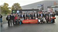 2017乌兹别克中国区位置好全球国际塑料橡胶展达沃德张丽 15021583864