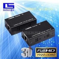 HDMI高清60米延長器單網線傳輸60米支持1080P 60米HDMI延長器