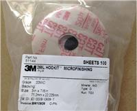 3M 268L-20U 3M自粘聚脂薄膜背基小砂碟