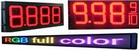 加油站LED油价屏油价牌,LED数字计价牌显示屏